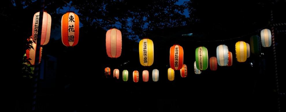 Obon festival lanterns