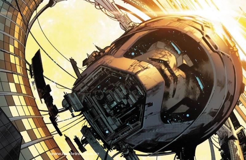 Detalhes de House of X - Molde Mestre - Martelo do Sol - Sols Hammer - Casa de X - X-Men - Marvel Comics - Blog Farofeiros