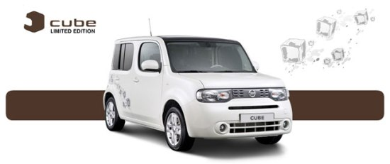 Nissan Cube limited edition