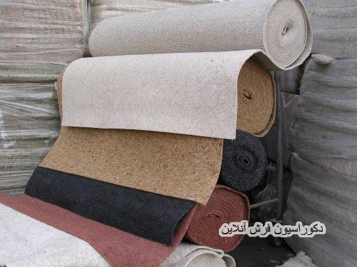 قیمت فرش و موکت