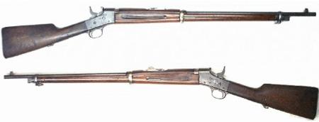 incontri vintage Remington scatole di munizioni
