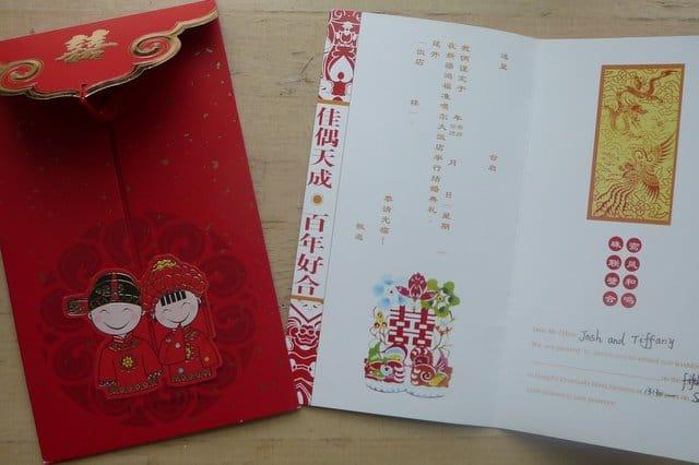 Anatomy of a modern chinese wedding xinjiang far west china m4hsunfo