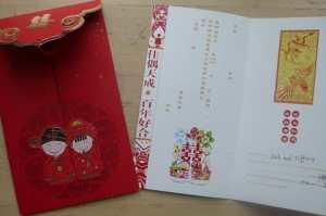 Anatomy Of A Modern Chinese Wedding Xinjiang Far West China