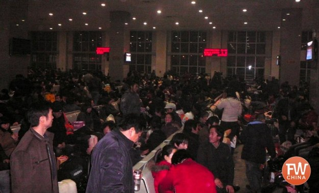 A waiting hall in Urumqi's South Train station