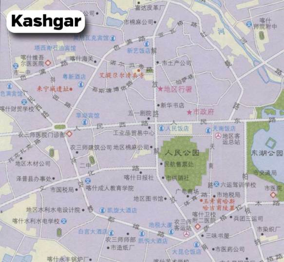 A Chinese road map of Kashgar