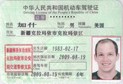 How china taught me to drive better xinjiang far west china publicscrutiny Gallery