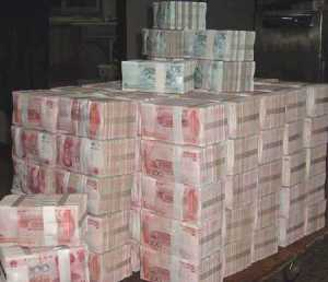 A large pile of renminbi, Chinese currency