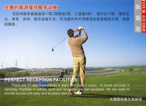 An advertisement for golf in Xinjiang
