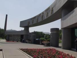Study in Xinjiang Agriculture University in Urumqi Xinjiang