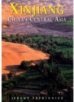 Cover of the new Xinjiang guide by Jeremy Tredinnick