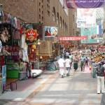Shopping is paramount at Urumqi's International Grand Bazaar in Xinjiang