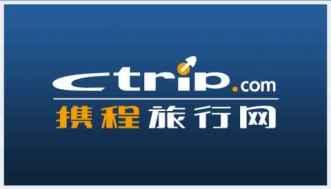 Book flights to Kashgar on Ctrip