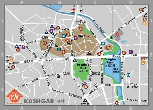 Kashgar City Map 2017
