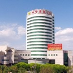 Stay at the Turpan Petroleum Hotel