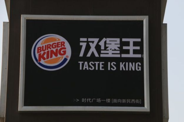 Burger King China Sign