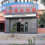 Baolu Youth Hostel in Urumqi, Xinjiang