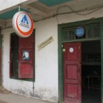 Entrance to the Old Town Youth Hostel in Kashgar, Xinjiang