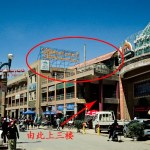Location of the Kashgar Pamir Youth Hostel in Xinjiang
