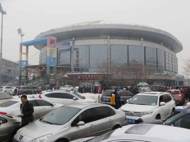 A view of Urumqi's Hong Shan Arena 红山体育馆