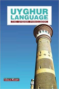 Uyghur language phrasebook