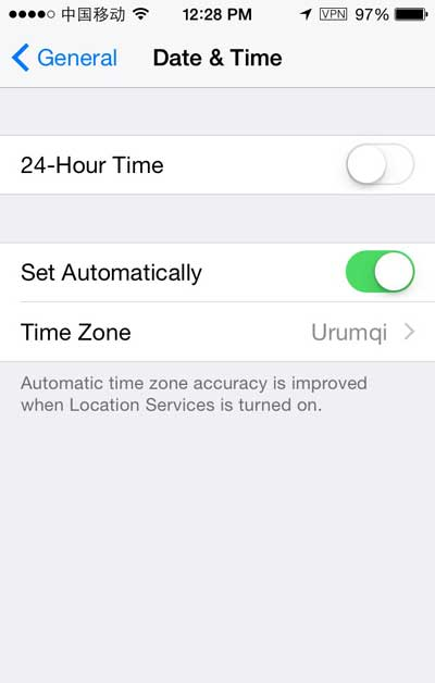 Apple iPhone automatically sets Urumqi time in Xinjiang, China