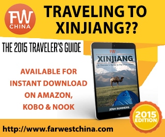 The 2015 Xinjiang travel guide by FarWestChina.com