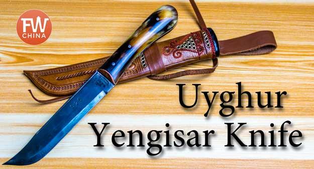 A Uyghur Yengisar Knife
