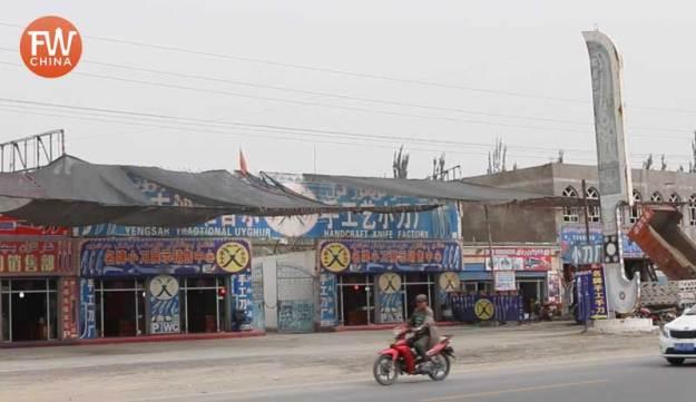 Closed Knife Shops in Yengisar, Xinjiang