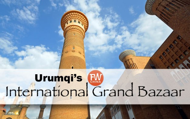 Urumqi International Grand Bazaar Travel Guide