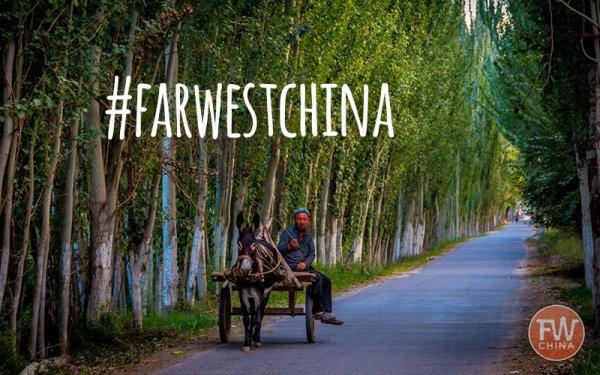Tag your Xinjiang photos with #farwestchina!