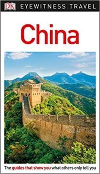 DK China travel guide cover 2018