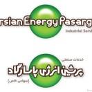 Persian Energy Pasargad / Farsi and English