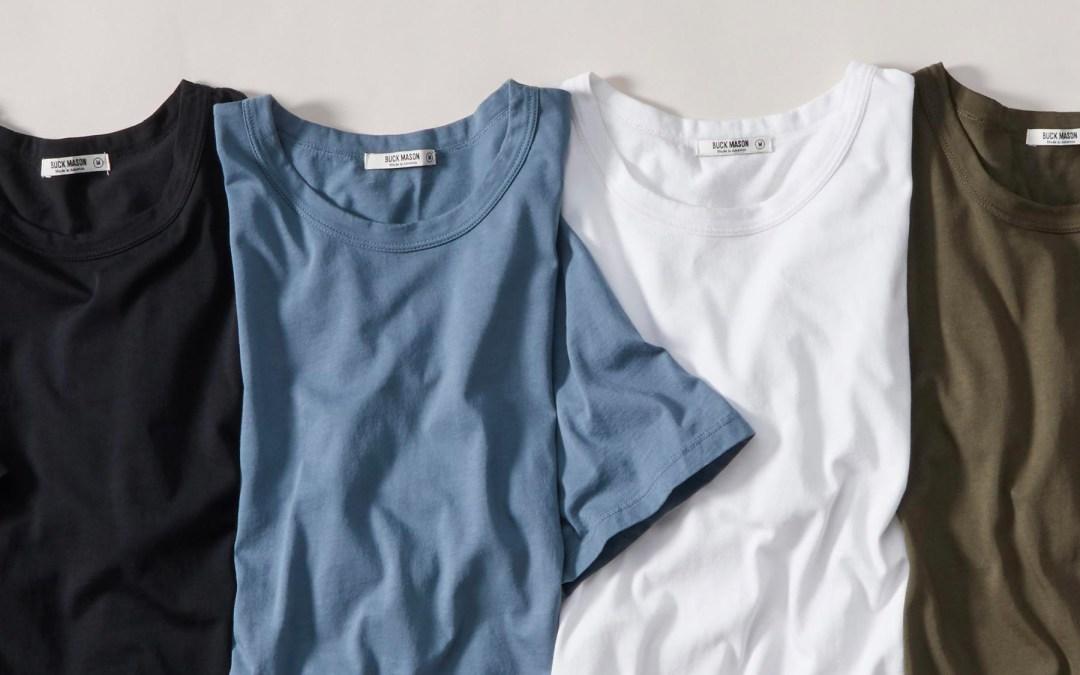 best-t-shirts-for-men-1