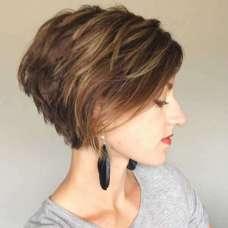 Short Haircut 2017 - 6