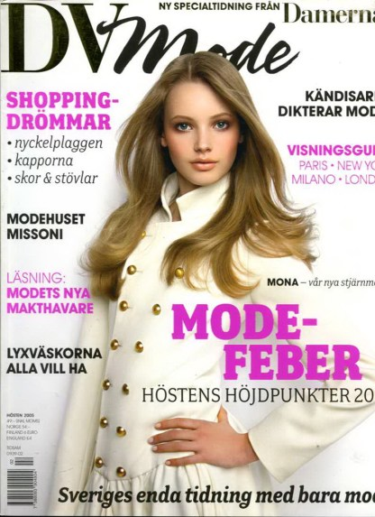 DV Mode 2005