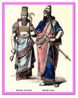É Bíblia na Bíblia que está o primeiro registro sobre as franjas