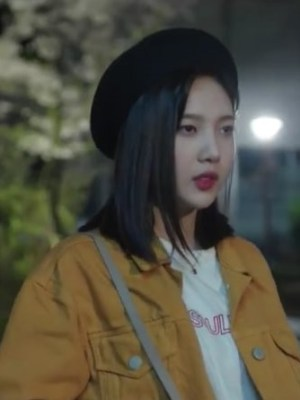 Honey T-Shirt | Eun Tae Hee – The Great Seducer