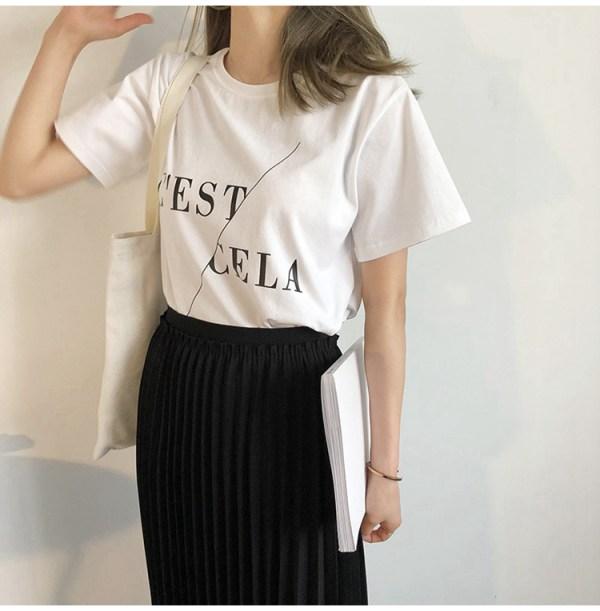 C'EST CELA T-Shirt | Kang Mi Rae – My ID is Gangnam Beauty