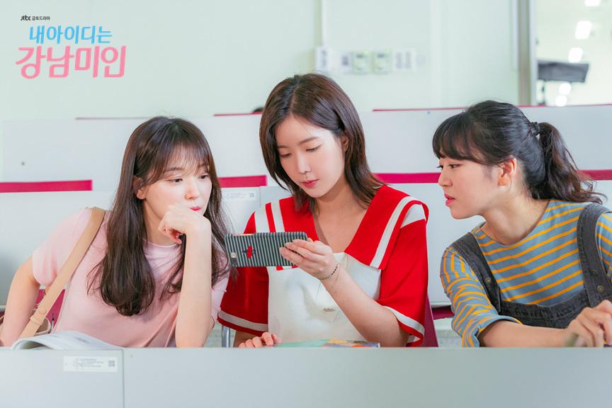 Kang Mi Rae wearing a red and white sailor shirt