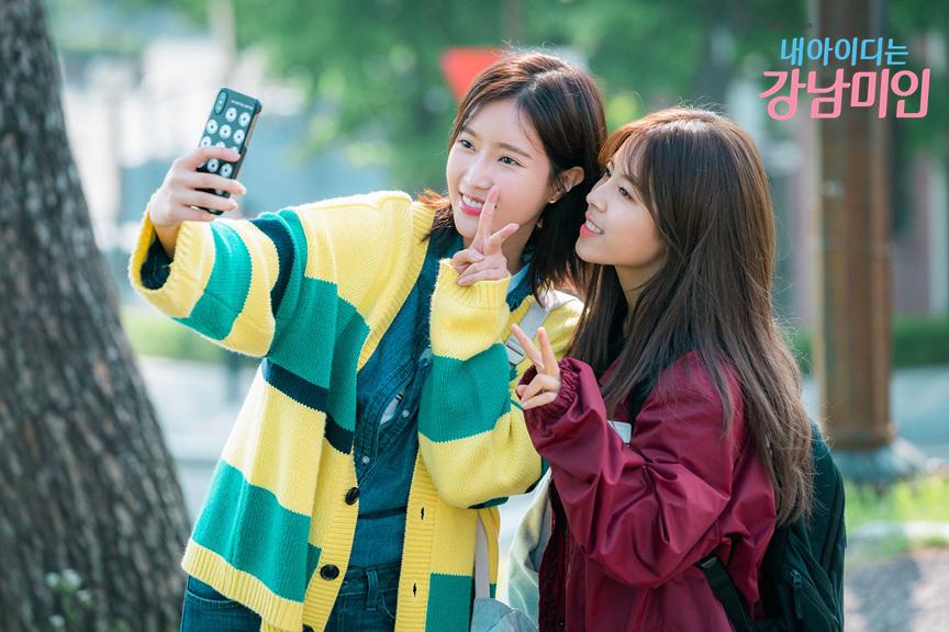 Kang Mi Rae wearing the yellow and green striped Cardigan