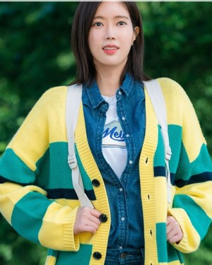 Striped Cardigan | Kang Mi Rae – My ID is Gangnam Beauty