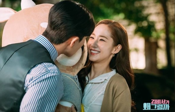 Whats Wrong With Secretary Kim Drama FASHION (1)