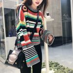 Long Sleeved Colored Pullover | Lisa – Blackpink