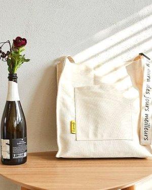 my-id-is-gangnam-beauty-kang-mirae-white-bag