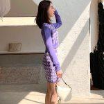 Lilac Cardigan | Jennie – BlackPink