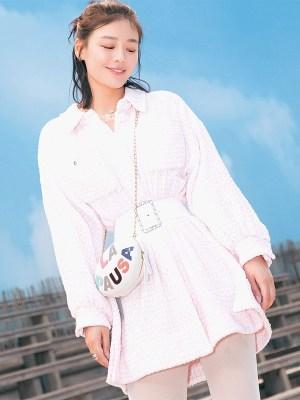 bts-jimin-pink-fluffy-jacket