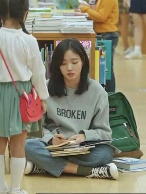 "Grey ""Broken"" Sweater | Ji Eun-Tak – Goblin"