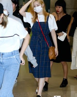 Striped Sling Dress | Dahyun – Twice