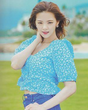 Blue V-Neck Peplum Shirt | Jeongyeon – Twice