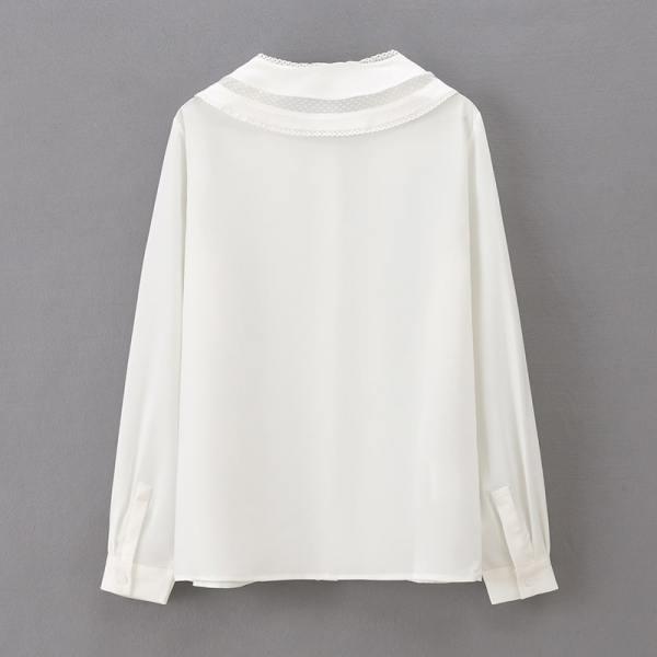 White Long Sleeve Doll Collar Shirt | Jihyo – Twice